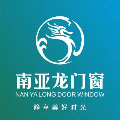 南亚龙门窗
