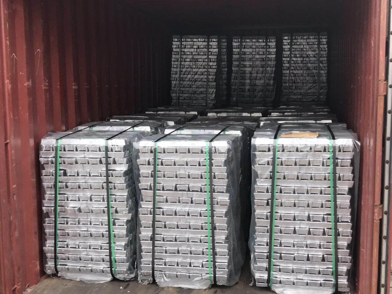 销售马来怡球ADC12,长期供应,质优价廉,财富热线13590688211袁经理