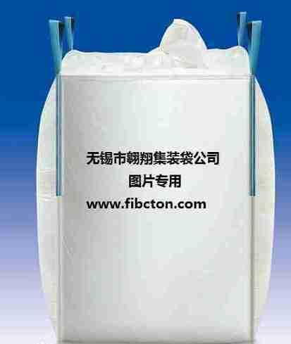 防水集装袋、防老化集装袋、炭黑吨袋、太空袋供应