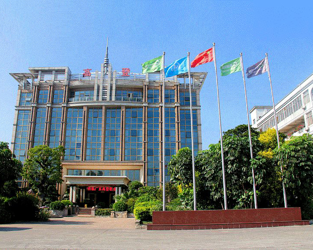 高登铝业荣获《知识产权管理体系认证》