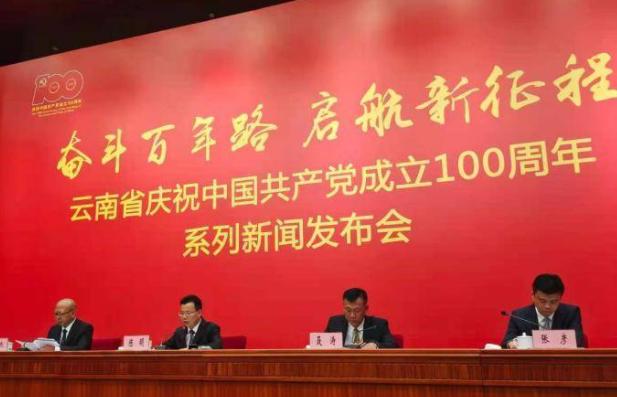 """云南文山打造世界一流""""中国铝谷""""核心区 去年产值破百亿元"""