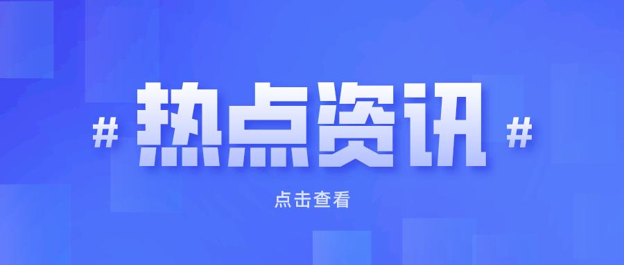 数据发布丨2020年中国铜铝加工材产量