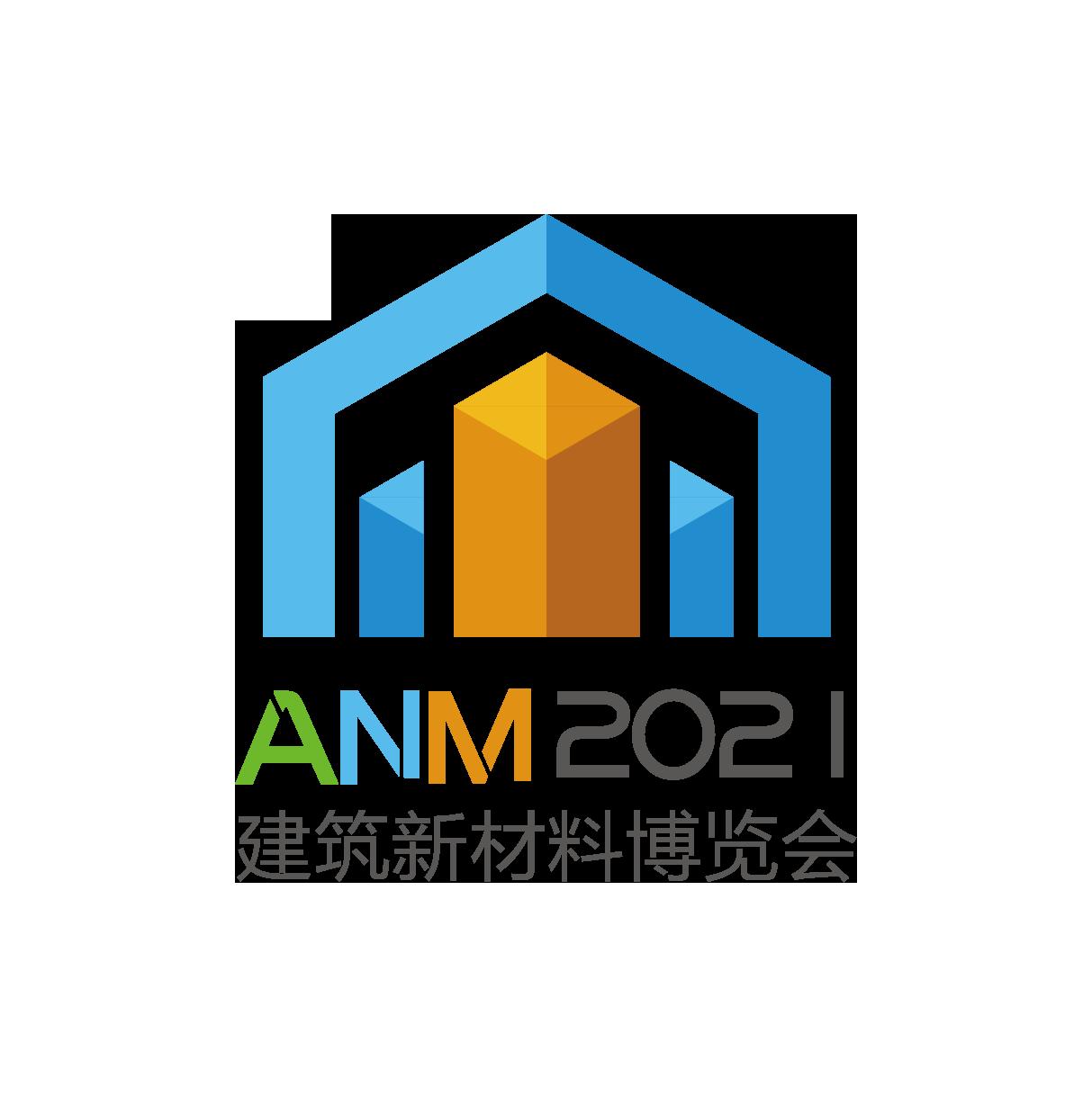 2021第三届中国(临沂)建筑装饰及新材料博览会