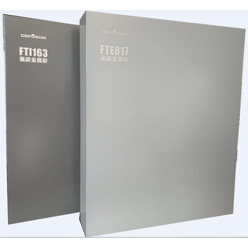 优势产品推荐--氟碳金属粉系列