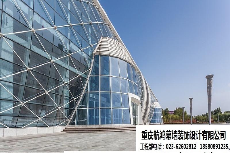 重庆巴南区外墙石材铝板改造翻新_巴南玻璃幕墙设计维修施工_重庆航鸿幕墙装饰设计有限公司