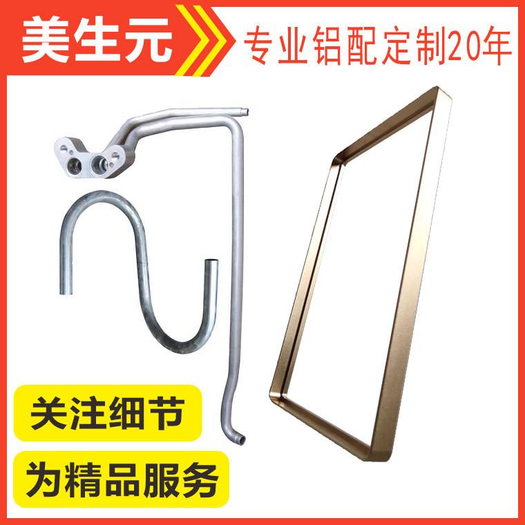 铝管弯管折弯弯框定制加工