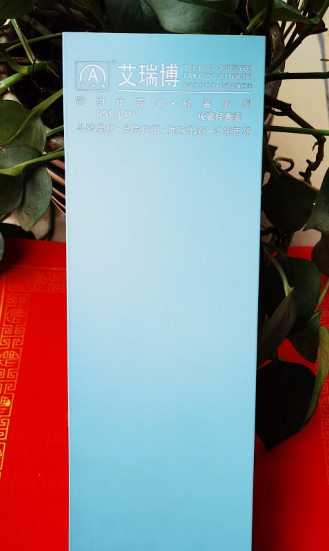 A51104G纯瓷轻奢蓝