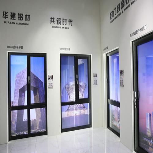易欧思系统门窗