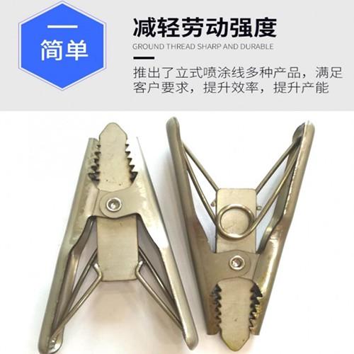 铝材隔热喷涂喷漆夹具 固定夹