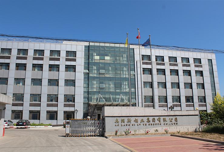 热烈庆祝广东佛山广奕铝业加盟奥朗斯铝业集团广东省总代理!