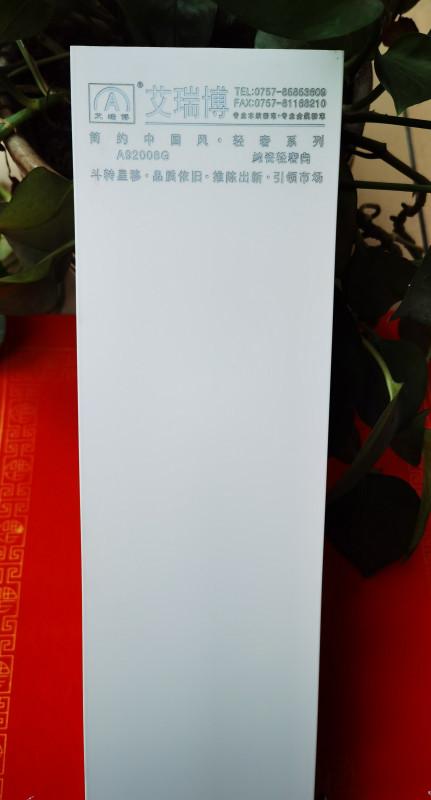 A92008G纯瓷轻奢白