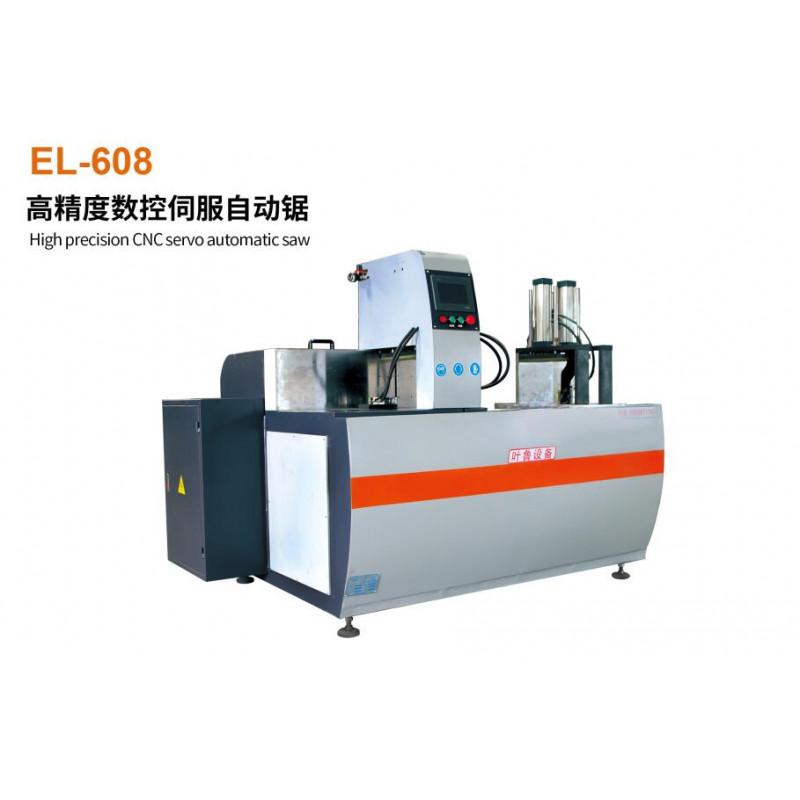 EL-608高精度数控伺服自动锯