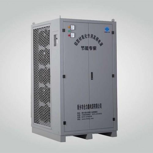 铝型材氧化专用高频氧化电源