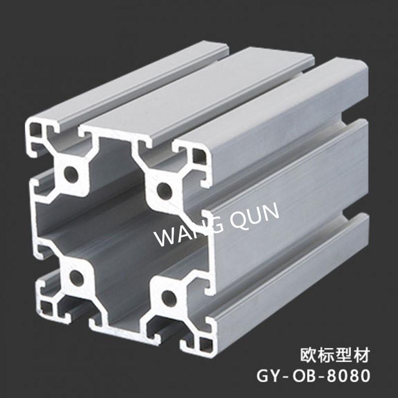 欧标工业铝型材