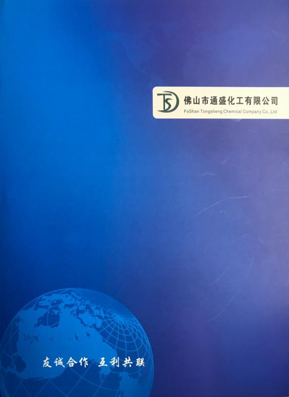 水性氟碳深银蓝底漆
