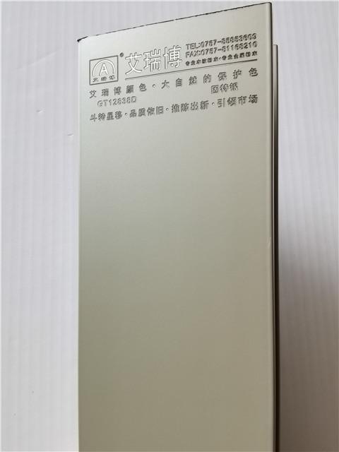 GT12838D固特银