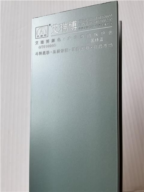GT61090D固特蓝