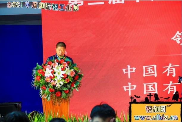 逛展会 | 2021中国(郑州)国际铝工业展览会