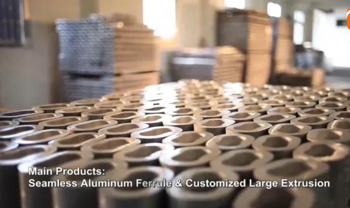 前沿推荐   那么粗的铝棒放进去,出来就变成想要的形状,铝型材是这样制造的