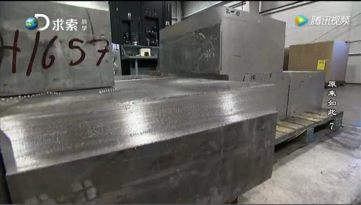 前沿推荐 | CNC是如何把一块铝锭变成发动机的?