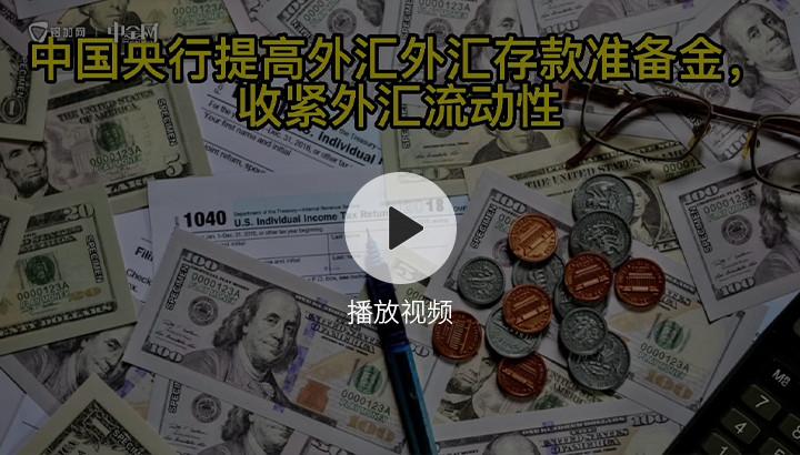 行情播报 | 金属行情播报0601