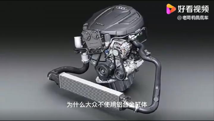 前沿推荐 | 全铝发动机成趋势?铝合金与铸铁发动机优劣对比!