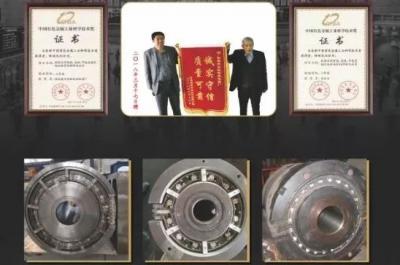 铝挤压筒智能高效长寿命节能直插式金属加热管系统