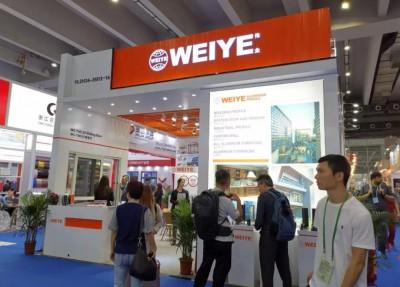 广交会速递 伟业瞩目亮相,铝产业链服务全球
