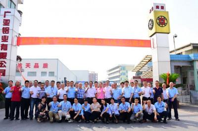 辉煌23载 与您同行 | 广亚集团建厂二十三周年庆典