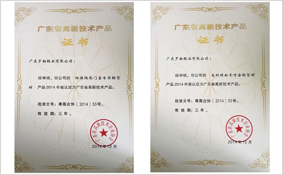 罗翔认证证书2.jpg