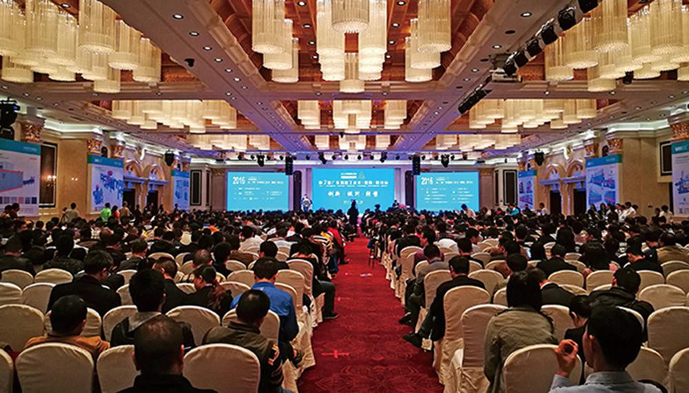2016第7届广东铝加工技术(国际)研讨会完满落幕02.jpg