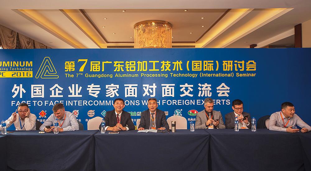 2016第7届广东铝加工技术(国际)研讨会完满落幕07.jpg