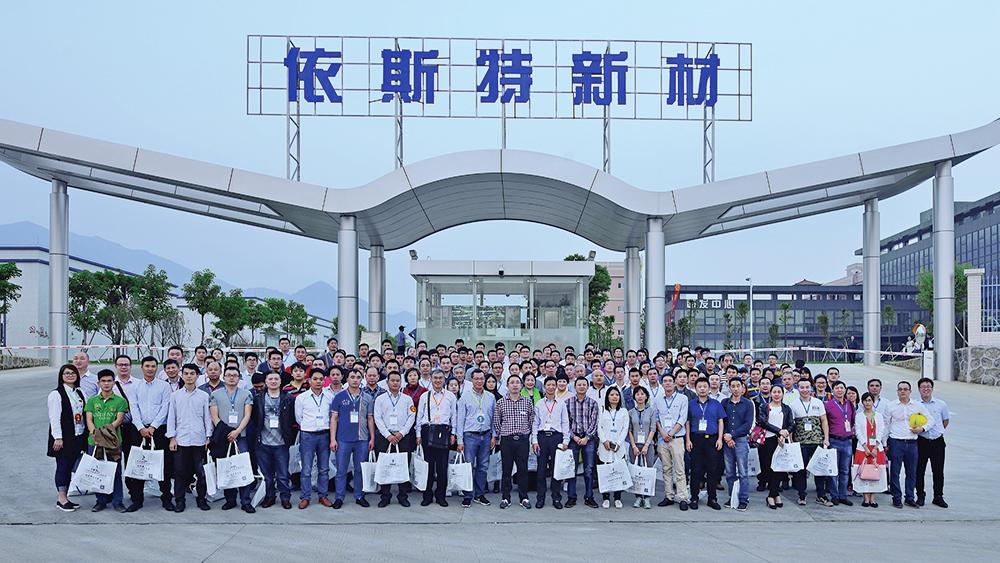 2016第7届广东铝加工技术(国际)研讨会完满落幕13.jpg