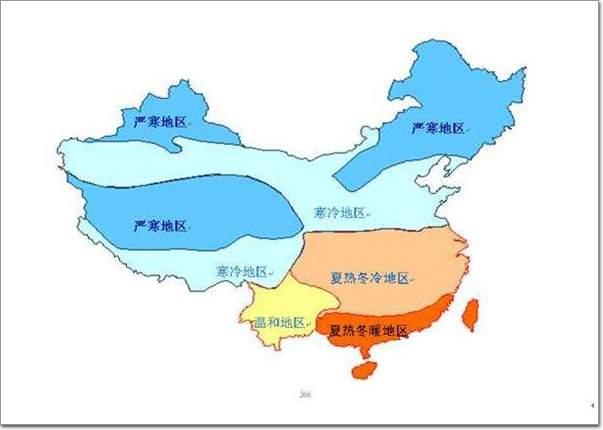 中国建筑气候区【相关词_ 中国建筑气候区划分