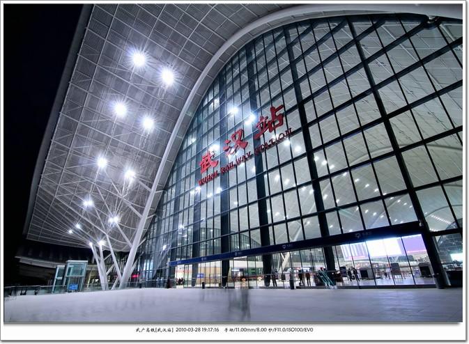 武汉高铁站——1.2万块玻璃幕墙打造世界最美建筑