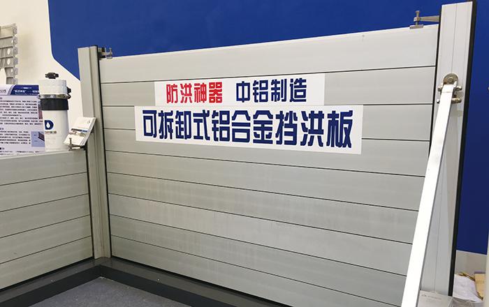 上海展9.jpg