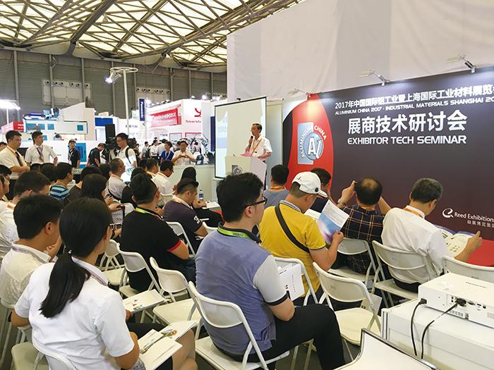 上海展12.jpg