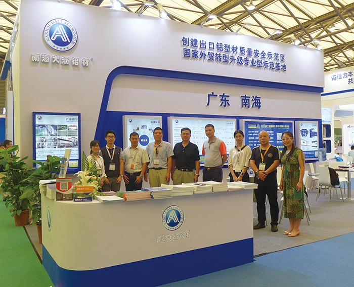 上海展14.jpg