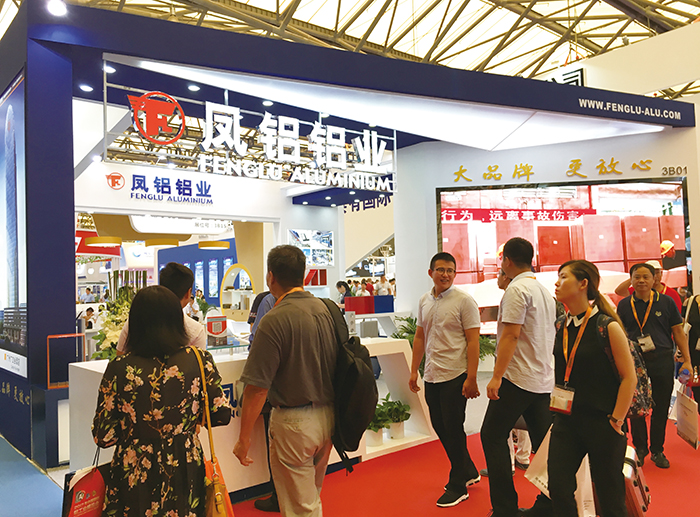 上海展17.jpg