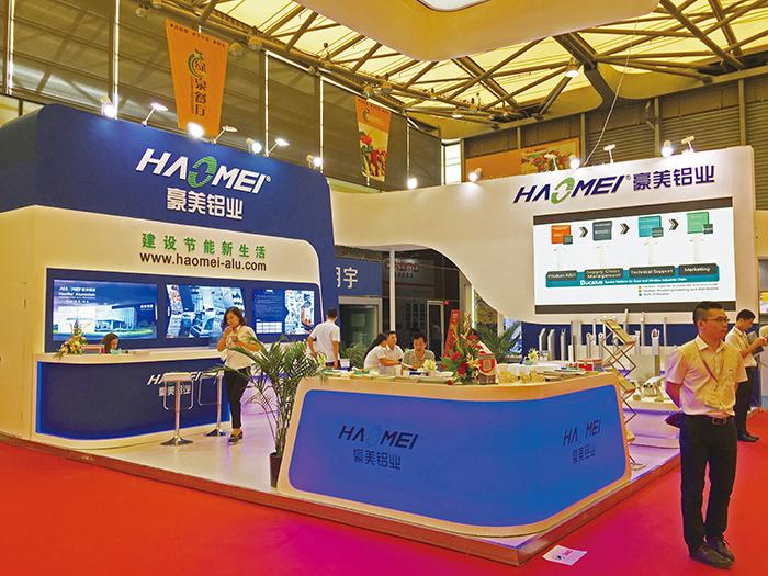 上海展19.jpg