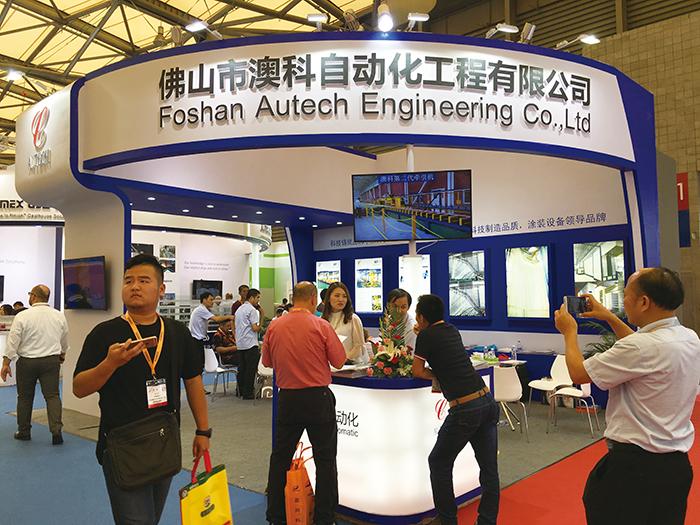 上海展23.jpg