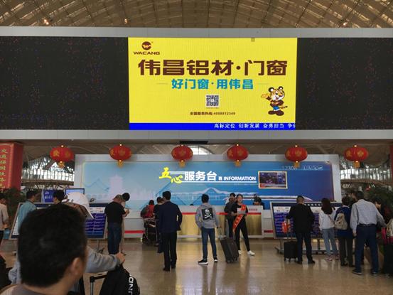 """""""伟昌号""""正式开动,迈入""""高铁时速""""节能新时代"""