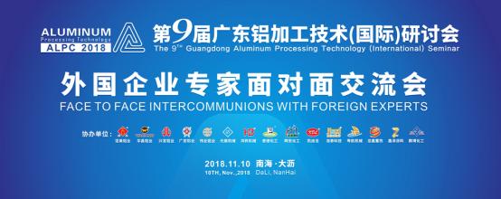 外国企业专家面对面交流会