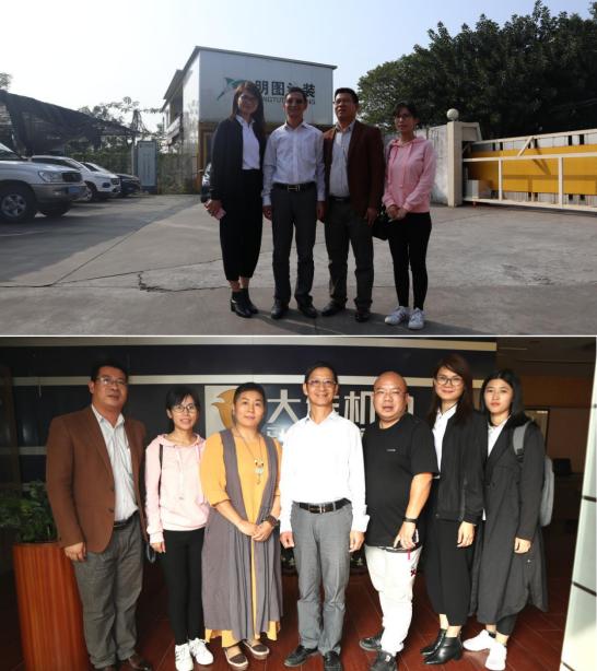 广东省铝加工专业委员会走访佛山市南海区大佳机电与明图涂装设备