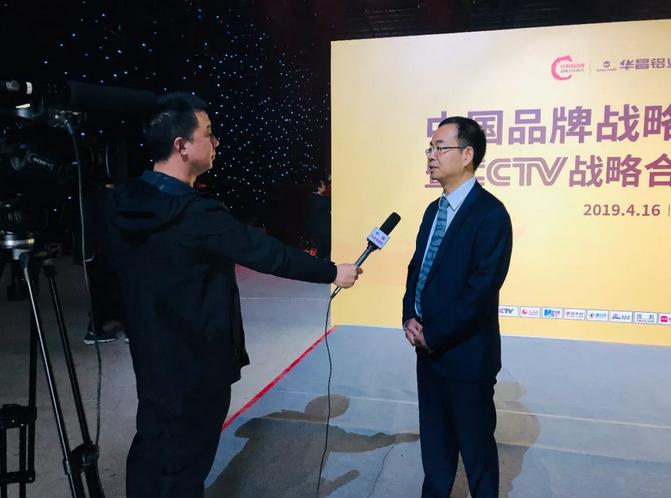 华昌铝业集团副总经理武卫社先生接受央视采访