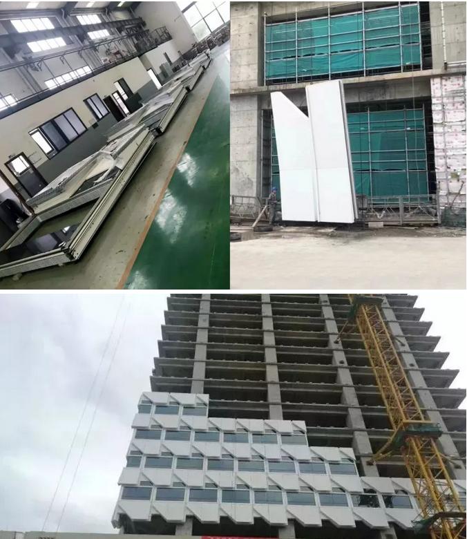 亚铝案例之上海SK总部大厦