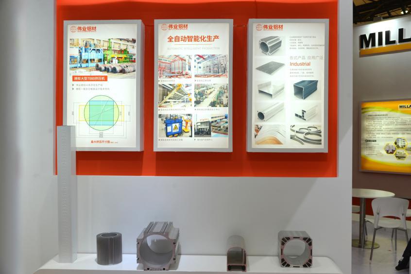 【铝加网特别报道】伟业铝材参展中国国际铝工业展览会 大放异彩 5.png