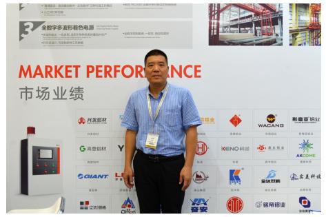 广州擎天实业有限公司副总经理蓝文辉先生