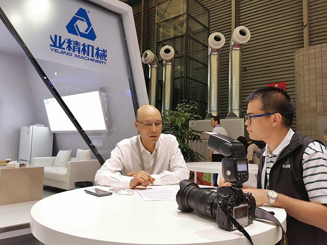 2019上海铝工业展 探析铝行业的发展 看看精英们有何高见!.jpg