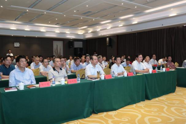 鲁粤两省铝产业合作交流会
